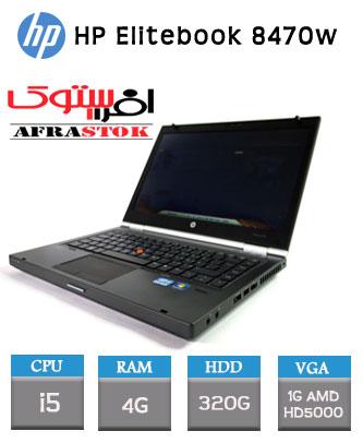 لپ تاپ استوک hp 8470w-i5