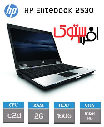 لپ تاپ استوک مدل HP 2530