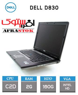 لپ تاپ dell d830