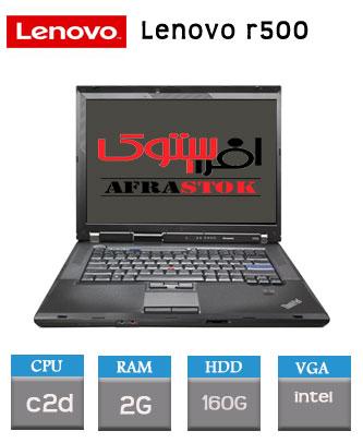 لپ تاپ استوک lenovo r500