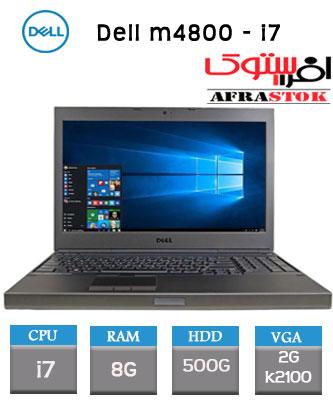 لپ تاپ استوک dell m4800-i7
