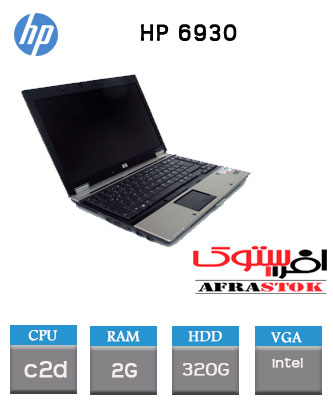 لپ تاپ hp 6930