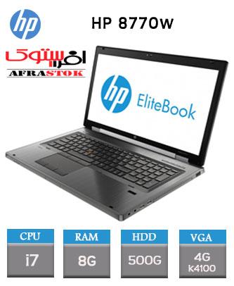 لپ تاپ استوک hp 8770w