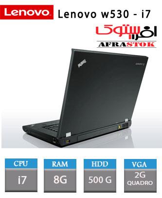 لپ تاپ استوک lenovo w530 – i7