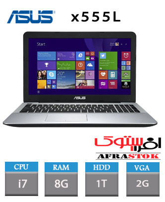 لپ تاپ استوک ASUS X555Li