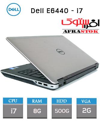 لپ تاپ استوک dell e6440
