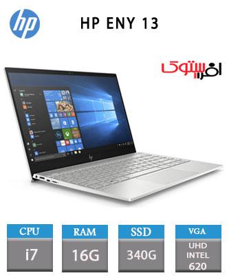 لپ تاپ hp eny notebook 13
