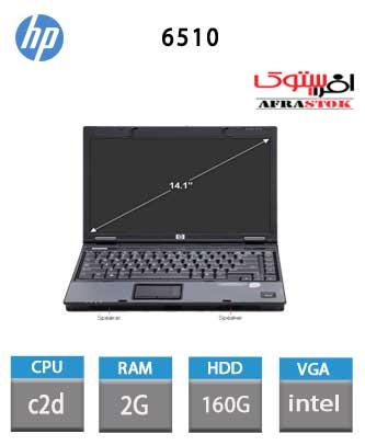 لپ تاپ HP 6510