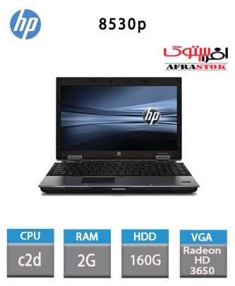 لپ تاپ استوک مدل HP 8530p