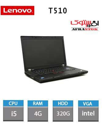 لپ تاپ استوک مدل lenovo t510