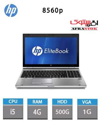 لپ تاپ استوک مدل Hp 8560p