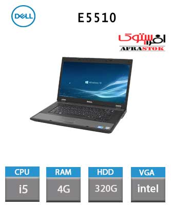 لپ تاپ استوک dell e5510