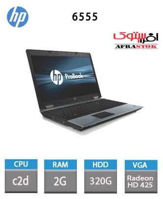 لپ تاپ hp probook 6555