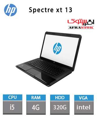 لپ تاپ HP Spectre xt 13