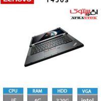 لپ تاپ استوک lenovoT430s