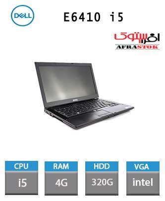 لپ تاپ استوک dell e6410-i5