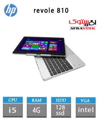 لپ تاپ استوک hp revolve 810 g2