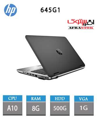 لپ تاپ استوک HP 645 G1