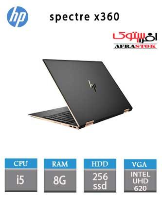 لپ تاپ استوک hp spectre x360 13