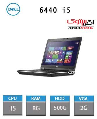 لپ تاپ استوک dell e6440 i5