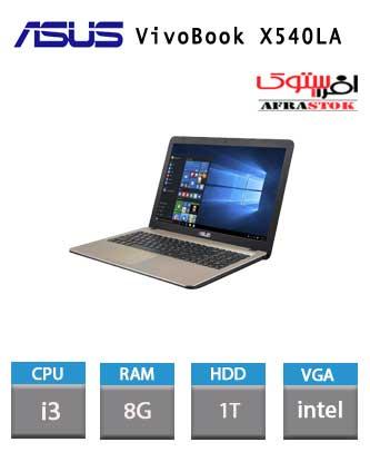 لپ تاپ استوک ایسوس VivoBook X540LA