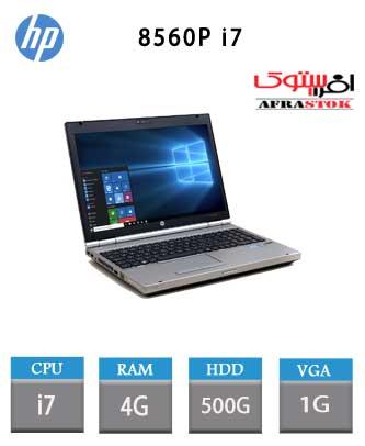 لپ تاپ استوک hp 8560p i7