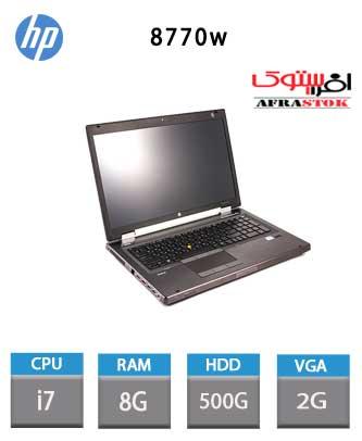 لپ تاپ استوک  hp 8770w i7- 2g vga