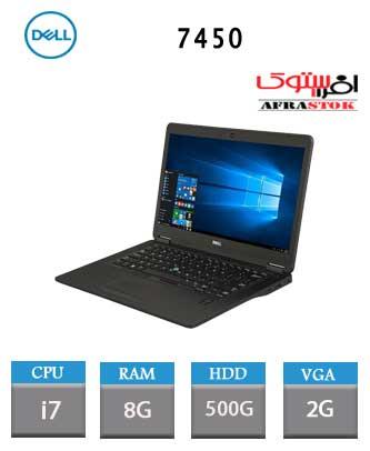 لپ تاپ استوک dell 7450-i7