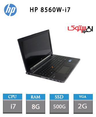 لپ تاپ استوک HP 8560W-i7